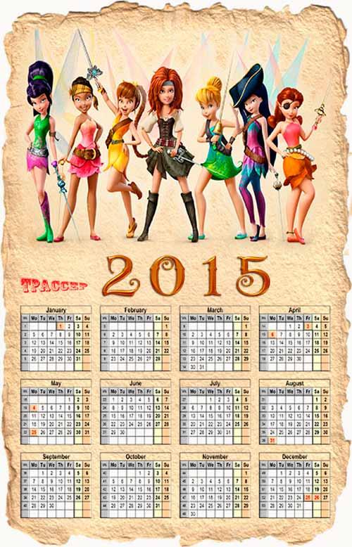 Календарь на 2015 год - Феи пиратского острова.  Посмотреть все записи автора Трассер.  Шаблон мужской для фотошоп...