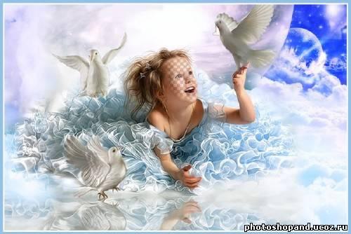 Детский шаблон для фотомонтажа - Неземные птицы - шаблоны ...: http://photoshopand.ucoz.ru/publ/shablony_dlja_foto/shablony_detskie/detskij_shablon_dlja_fotomontazha_nezemnye_pticy/22-1-0-3918