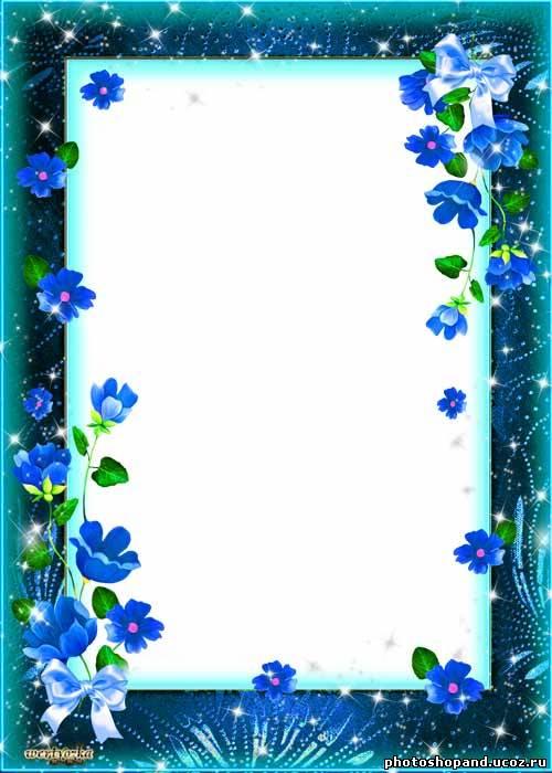 Рамка для поздравлений голубая