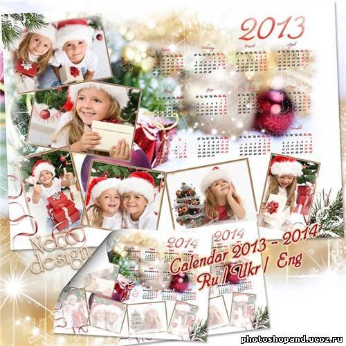Календарь с фотографией своими руками
